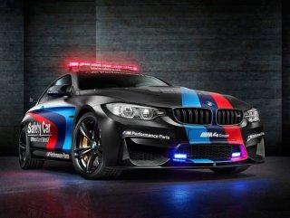 BMW özel otomobilini tanıtıma sundu