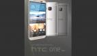 HTC One M9'un tanıtım videosu